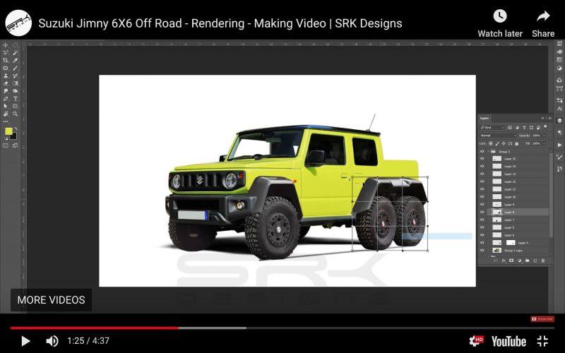 レンダリング by SRK Designs