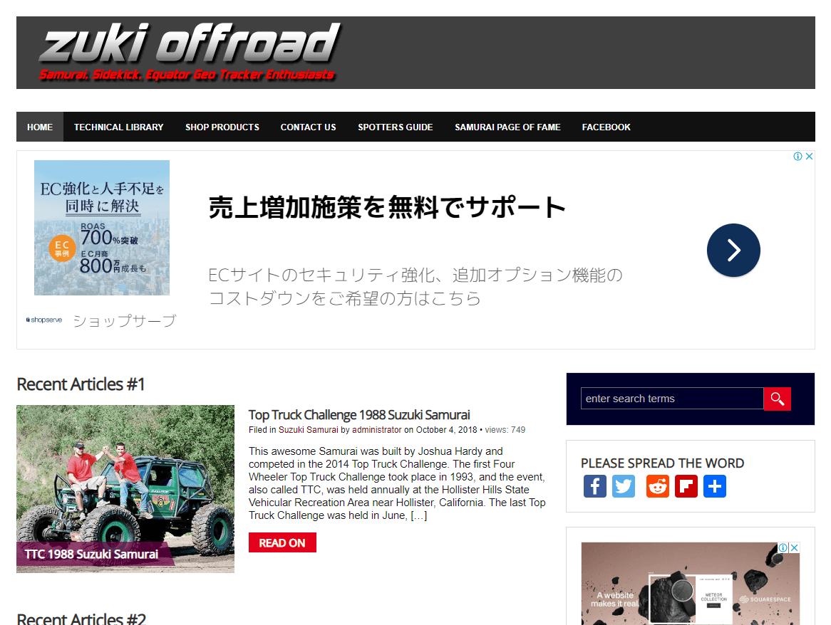 海外ジムニーファンサイト、Zuki Offroadを紹介!